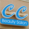 Beauty Salon Sign - CC Beauty Salon